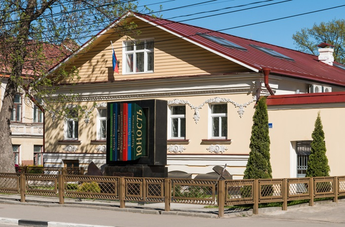 Дом поэзии имени А. Вознесенского в Твери