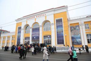 Исторический парк «Россия – Моя история»
