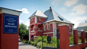 музей археологии курска