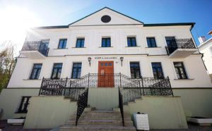 Музей поэта Богдановича
