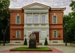 Музей имени А.Н. Радищева в Саратове