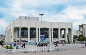 Пермский академический «Театр-Театр»