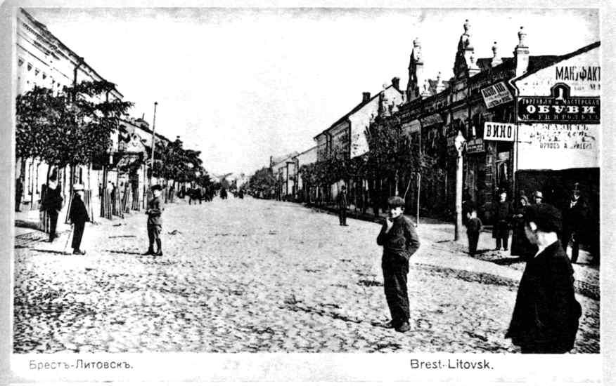 Брест-Литовск в 19 веке