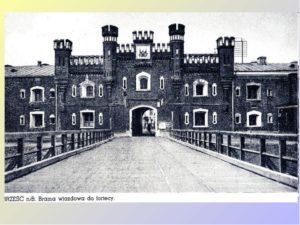 Брестская крепость в 30-е годы ХХ века