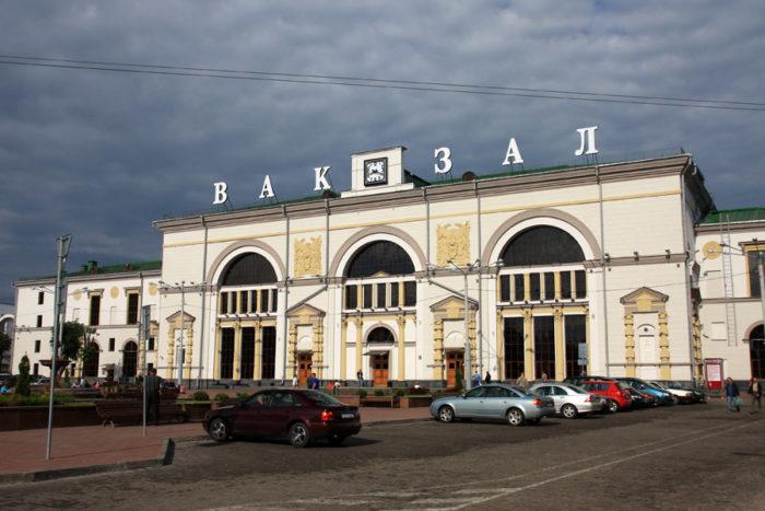 Железнодорожный вокзал в Витебске
