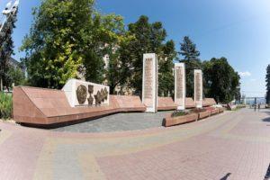 Аллея Героев. «Квадрат»