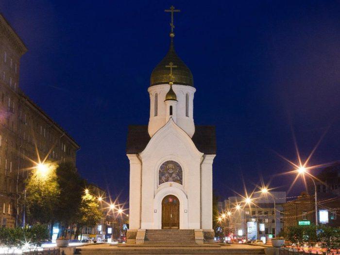 Часовня Святителя Николая Чудотворца