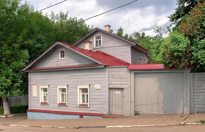 Дом-музей ученого
