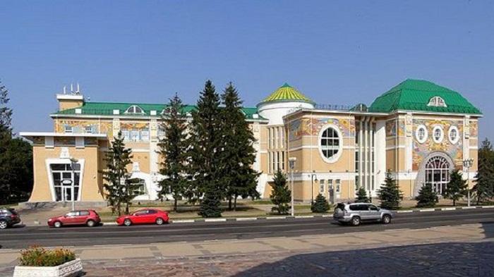 Государственный художественный музей