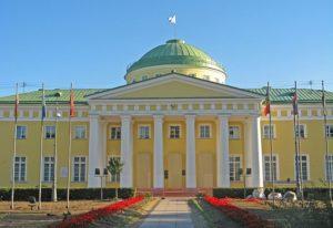 Музей истории парламентаризма