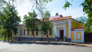 Музей писателей-орловцев на углу улиц Горького и Тургенева