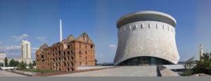 Музей-заповедник «Панорама «Сталинградская битва»