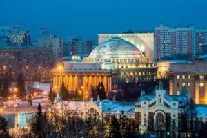 Новосибирск: достопримечательности города