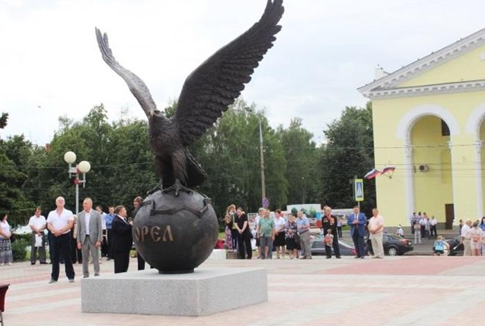 «Орел – юбиляр» на Привокзальной площади города Орла