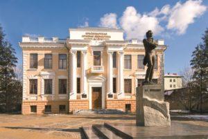 Памятник Пушкину и Центральная краевая библиотека имени Пушкина