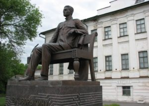 Памятник В.К. Зворыкину