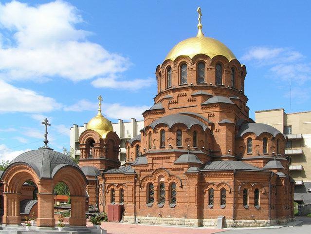 Собор во имя Александра Невского