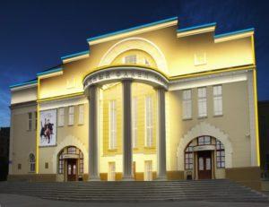 """Театр """"Красный факел"""""""