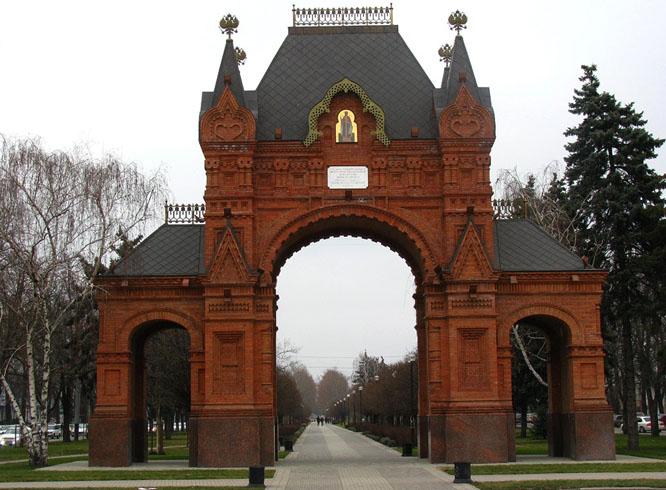 Триумфальная арка («Царские ворота», «Ворота города»)