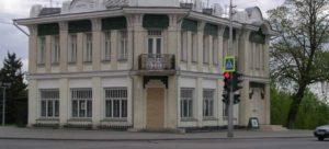 Художественный музей им. В.С. Сорокина