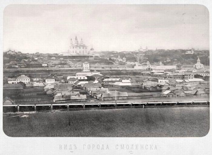 Смоленск в конце 19 века