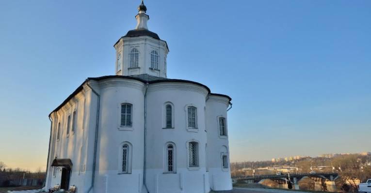 Церковь святого апостола Иоанна Богослова