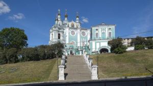 Успенский собор Смоленска