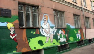 Граффити на здании детсада в Ярославле