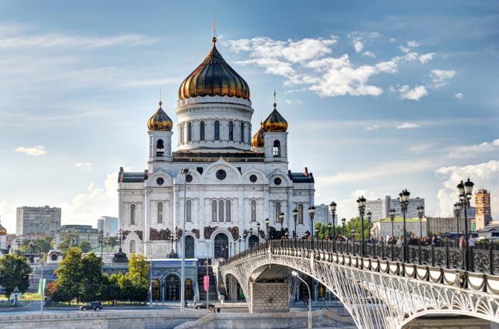 Кафедральный собор Храм Христа Спасителя