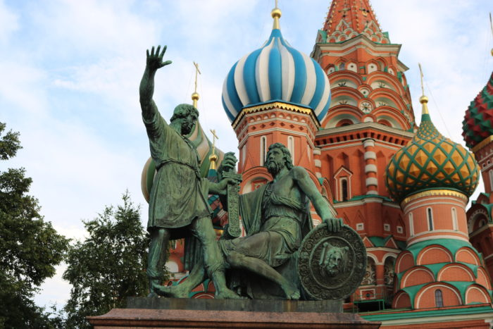 Храм Василия Блаженного (Собор Покрова пресвятой Богородицы, что на Рву)