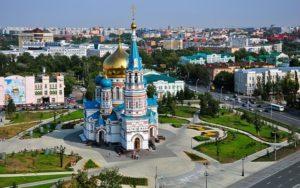 Омск: достопримечательности города