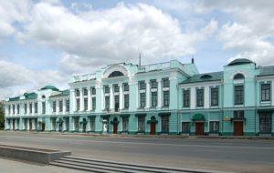 Омский областной музей изобразительных искусств имени М.А. Врубеля