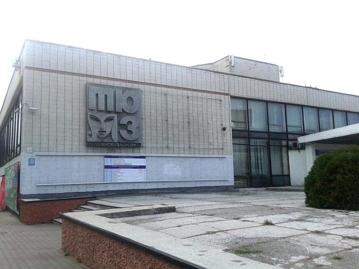 Омский театр для детей и молодёжи