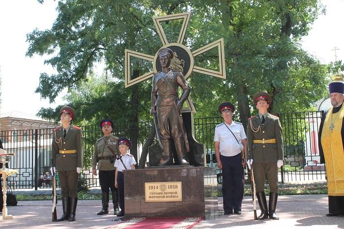 Памятник казакам-героям Первой Мировой войны