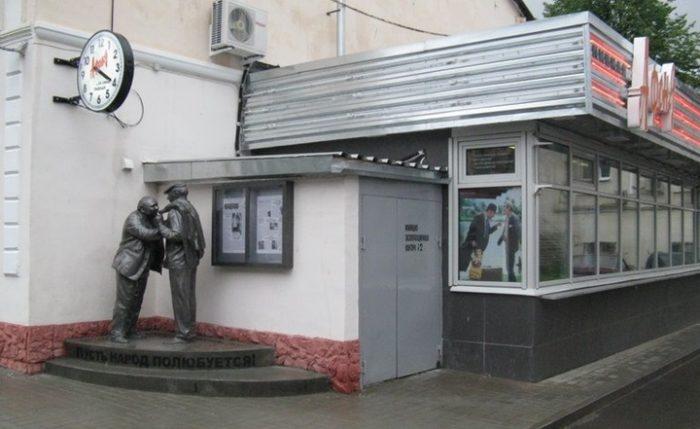 Памятник Коле и Афоне в Ярославле