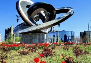 Памятник «Мирный атом»