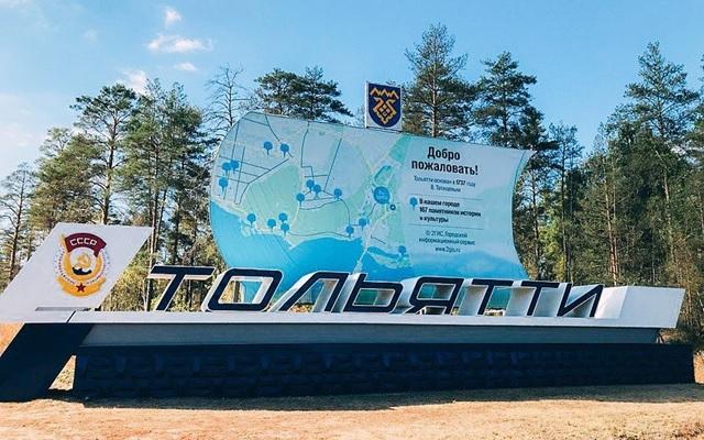 Тольятти достопримечательности и история города.