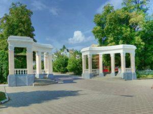 Городской парк «Александровский сад»