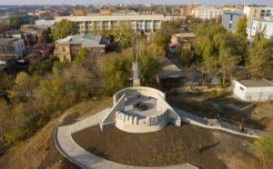 Мемориальный комплекс «Курган Славы»