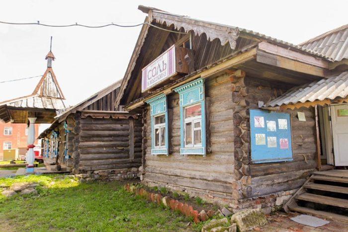 Музей Соль в Мышкине