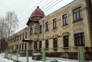 Первая больница Черноречья