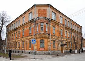 Реальное училище Кузнецова