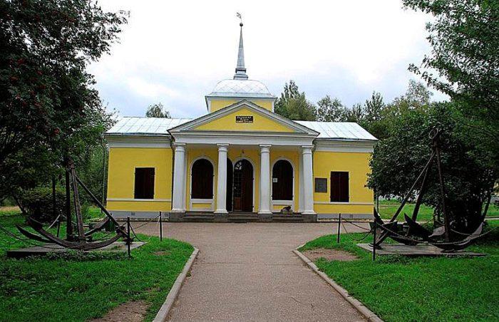 Вид музея-усадьбы