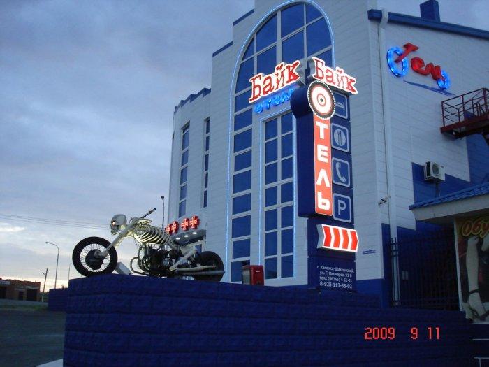 Байк-отель. «Деревья» из мотоциклов и светофоров