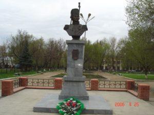 Бюст генерала Платова