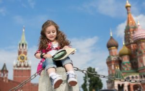 Что посмотреть в Москве с детьми