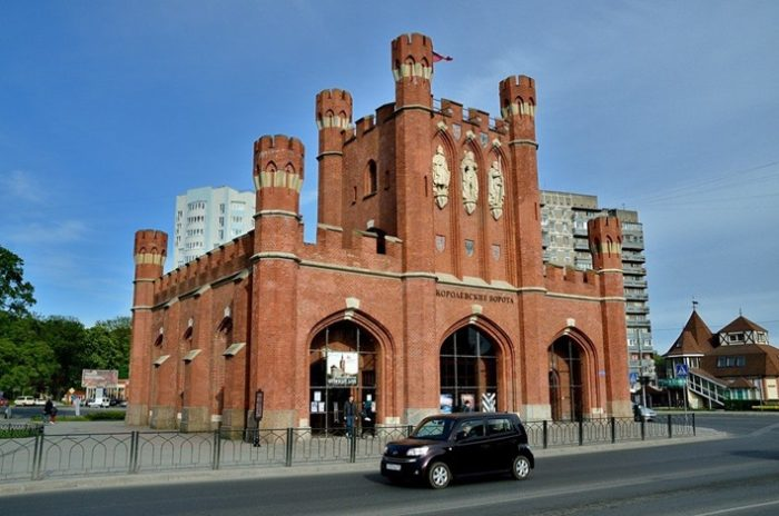 Королевские ворота были символом празднования 750-летия города в 2005 году.