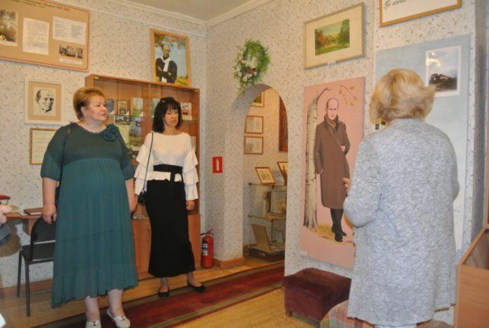 музей Рубцова
