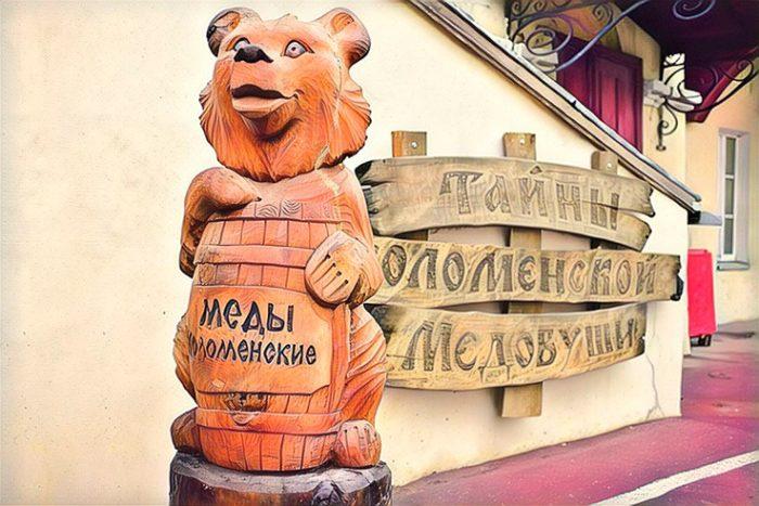 Музей «Тайны коломенской медовуши»