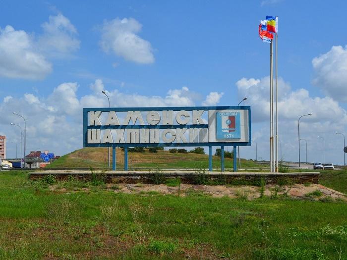 Об истории Каменска-Шахтинского